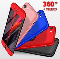 Чехол GKK для Apple iPhone SE 2020 защита 360 градусов + Стекло (Разные цвета)