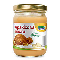 Арахисовая паста с белым шоколадом, 250 г, Good Energy