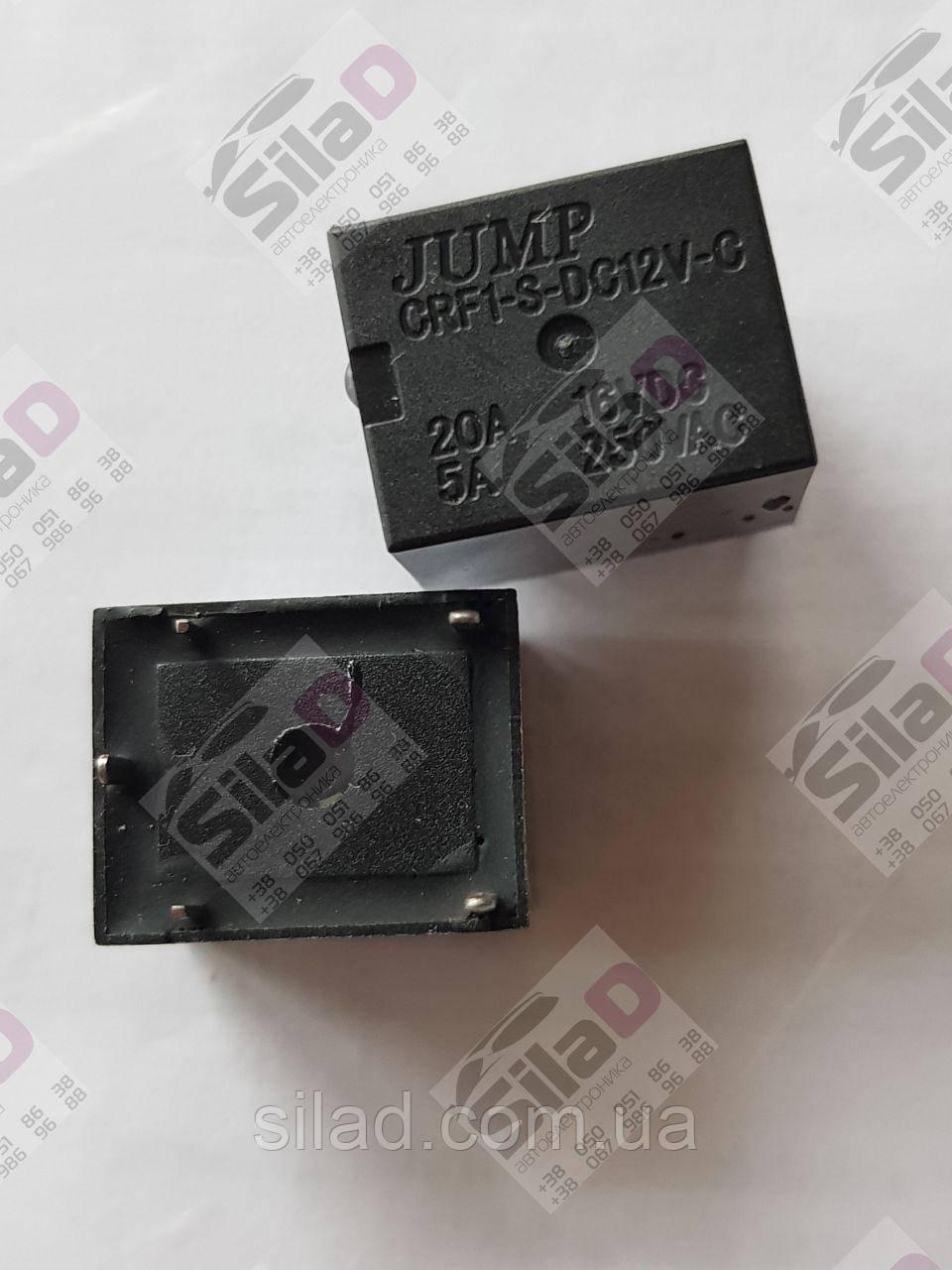 Реле CRF1-S-DC12V-C JUMP корпус Pin5