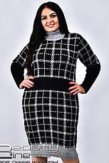 Теплое вязаное платье большое Винтер, фото 2