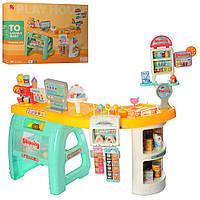 Игровой набор детский магазин 99-73-50 см детская игрушка Bambi 668-65