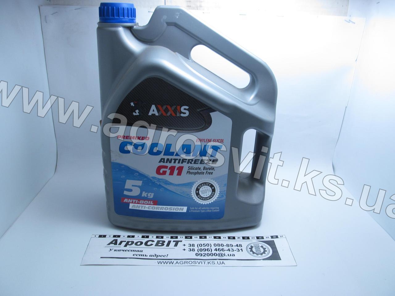 Антифриз (G11, синий) 5 кг.