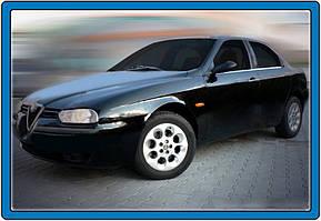 Alfa Romeo 156 1997-2007 гг. Молдинги на стекло (нерж.)