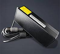 Блок живлення Frime Lenovo 20V 3,25 A 65W (7.9*5.5 mm)