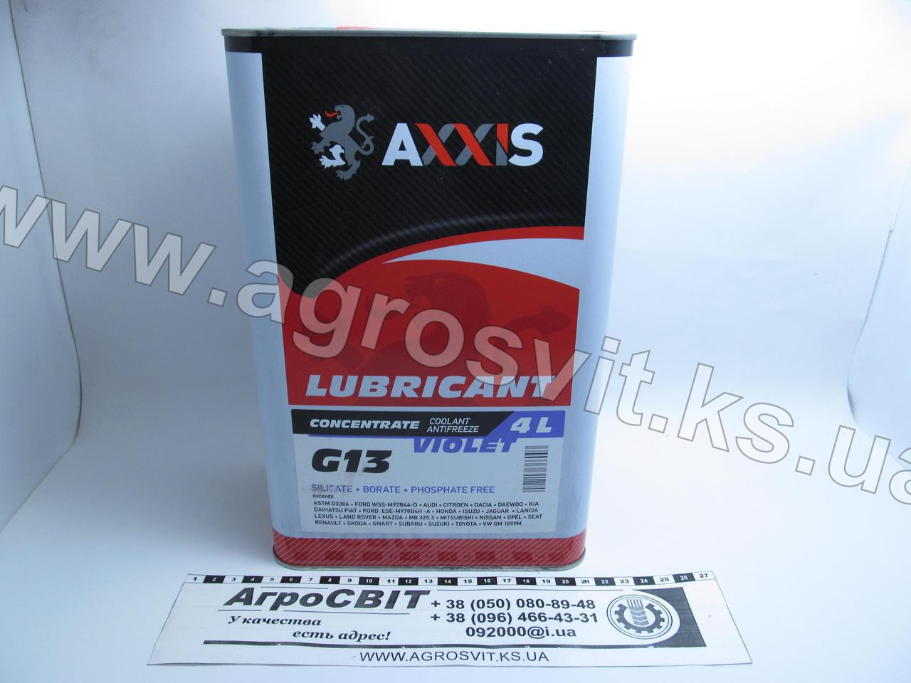 Антифриз (G13, фиолетовый) 4 кг.