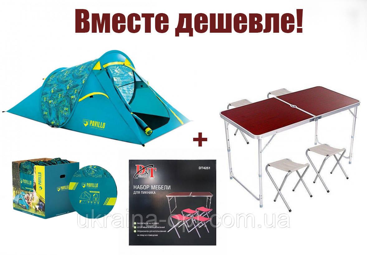 Палатка 2-х местная 220х120х90 см с туристическим столиком со стульями Bestway 68098