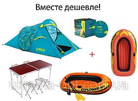Палатка 2-х местная 220х120х90 см + лодка 211х117х41 + столик со стульями Bestway 68098