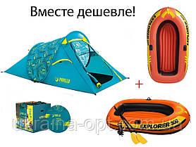 Лодка 2-х местная 211 х 117 х 41 см + палатка 2-х местная 220х120х90 Bestway 68098