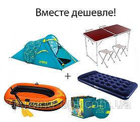 Намет 2-х місцева 220х120х90 см + човен + столик + матрац Bestway 68098