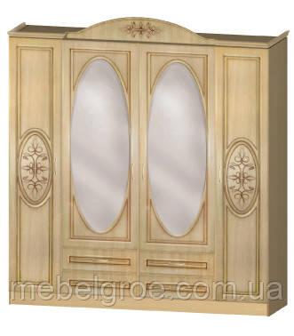 Шкаф для одежды 2000 Василиса тм Мастер Форм