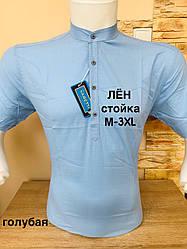 Льняная рубашка с коротким рукавом Varetti