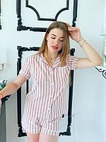 Женский стильный комплект для дома