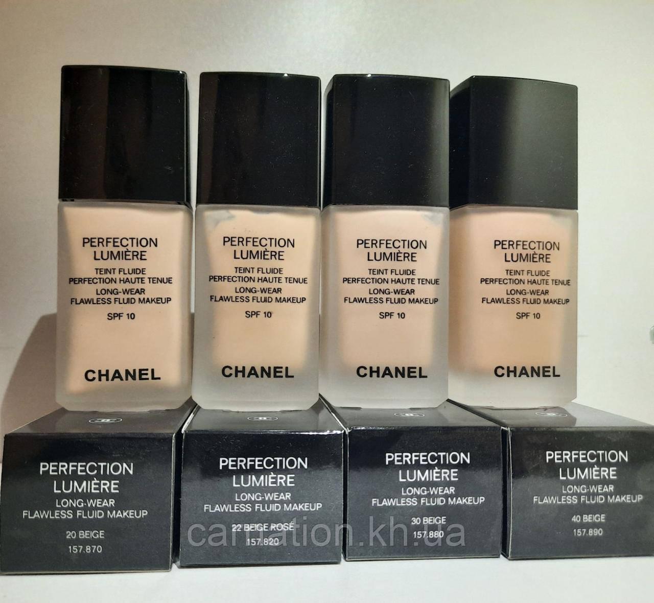 Тональный крем для лица Chanel Perfection Lumiere 30 мл
