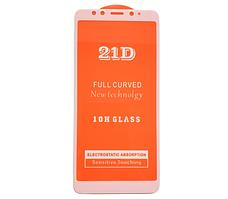 Защитное стекло 21D Full Glue для Xiaomi Mi A2 (Mi 6X) белое 0,3 мм в упаковке