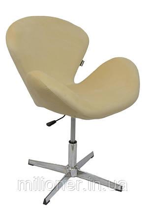 Кресло хокер Bonro B-571 кремовое, фото 2