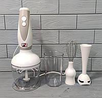 Блендер 3в1 электрический (чоппер, венчик, измельчитель, чаша 600мл) Promotec PM 586