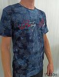 Мужская футболка MSY. 11230-8332(red). Размеры: M,L,XL,XXL.   Яркая молодёжная модель с модным принтом., фото 2