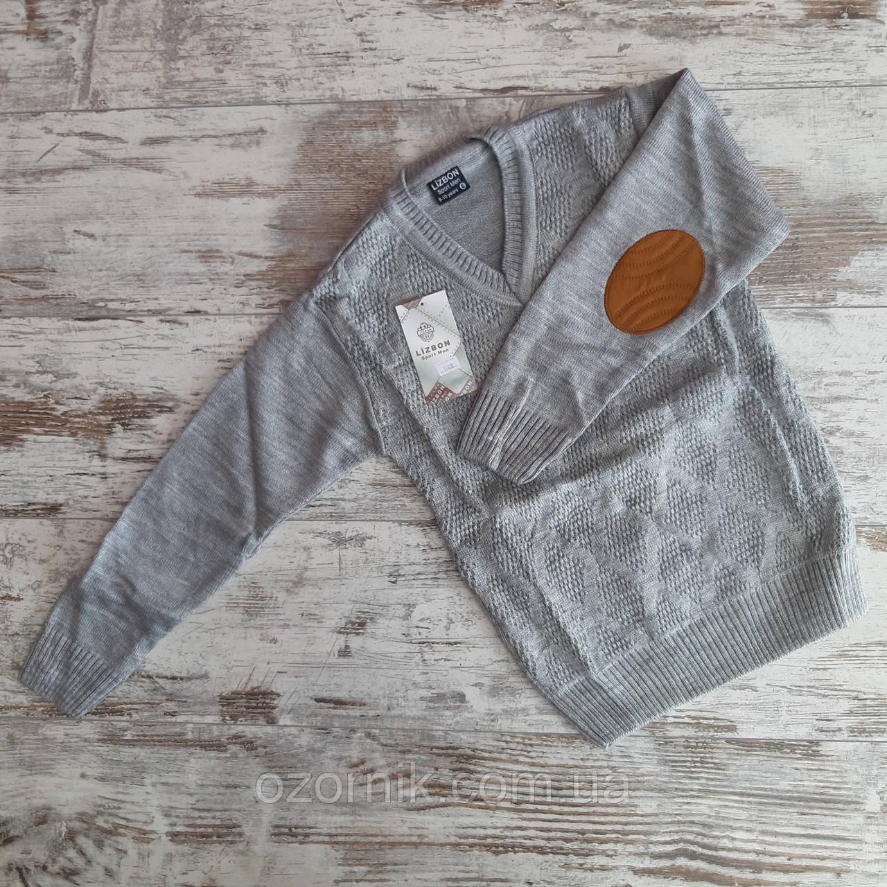 пуловер Туреччина в'язка