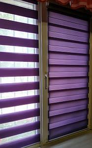 Рулонные шторы День Ночь, фиолетовые. Изготовление любых размеров.