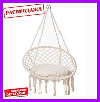 """Сидячий гамак подвесной """"Macrame"""", ширина 82 см, до 100 кг, Белый кремовый с подушкой"""