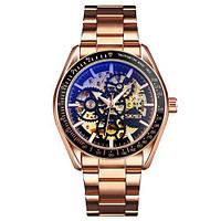 Часы наручные механические Skmei 9194 скелетон Gold black золото с черным