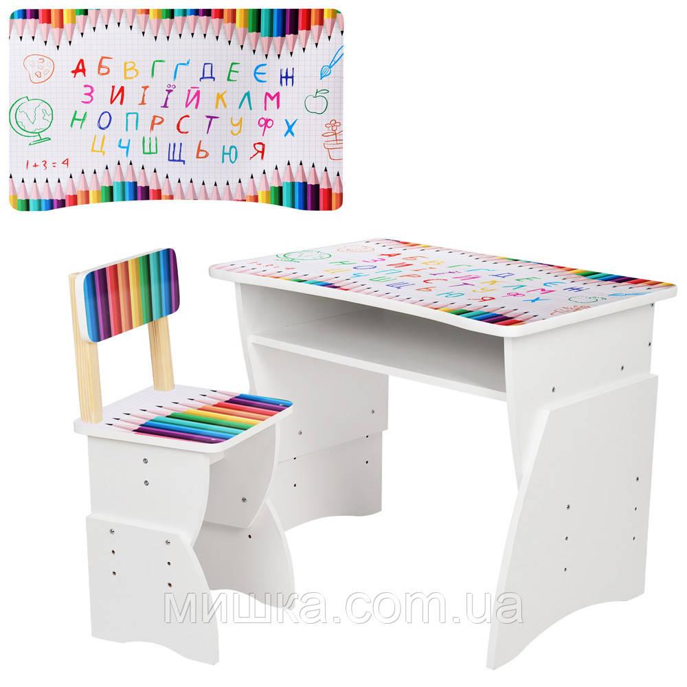 Дитяча дерев'яна парта 905-77, регулювання висоти, 3 положення, олівці, алфавіт