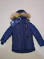 Зимняя темно-синяя курточка  для мальчика 98  рост, фото 1