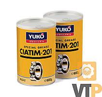 Мастило YUKO ЦИАТИМ-201 0,8 кг банка 1л жерсть
