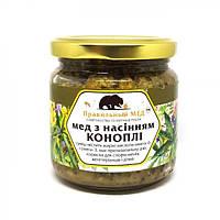Мед с семенами конопли Пасека Правильный мед 250г