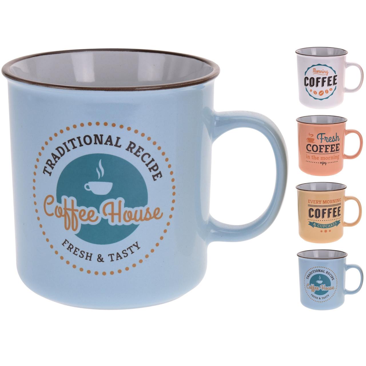 Чашка керамическая для кофе (Coffee time) 180 мл.