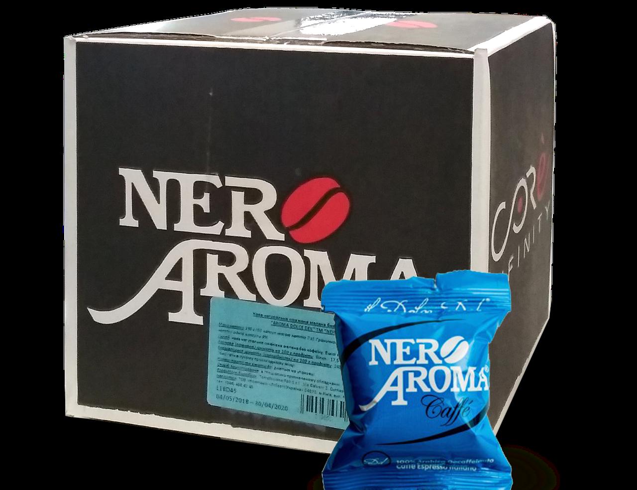 Кофе в капсулах Nero Aroma Caffe Decaffeinato 50 шт
