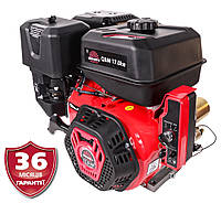 Двигатель QBM 17.0ke (17,0 л.с.) +БЕСПЛАТНАЯ ДОСТАВКА! VITALS Master, бензиновый шпоночный с электростартером