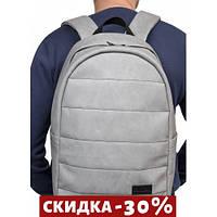 Рюкзак практичный Zard 0RT СВЕТЛО СЕРЫЙ НУБУК