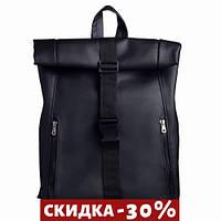 Рюкзак практичный рол  Roll черный
