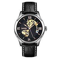 Часы наручные механические Skmei 9223 скелетон black черные