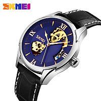 Часы наручные механические Skmei 9223 скелетон blue синие
