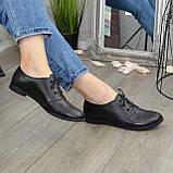 Туфли женские черные кожаные на шнуровке, низкий ход., фото 2