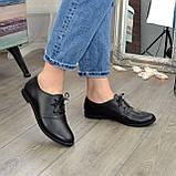 Туфли женские черные кожаные на шнуровке, низкий ход., фото 5