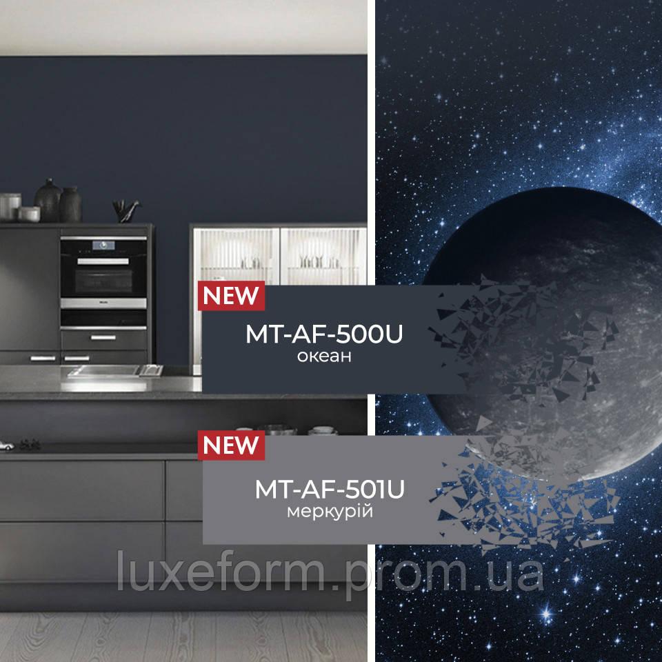 Новинки LuxeForm Acryl: декори та каталог взірців