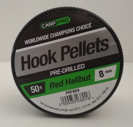 Насадочный пеллетс Carp Pro Red Pre-Drilled Halibut 8 мм