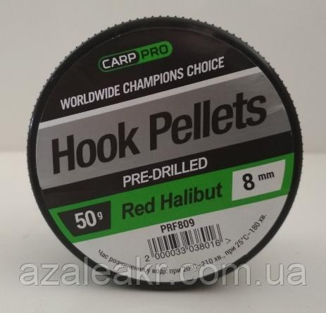 Насадочный пеллетс Carp Pro Red Pre-Drilled Halibut 8 мм, фото 2
