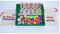 Сенсорна коробка з кришкою Art&Play®