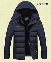 Тёплая мужская зимняя куртка. 3 цвета. Размер 50