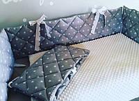Защитные бортики подушки в детскую кроватку стеганные