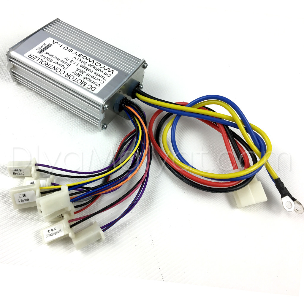 Блок управления (контроллер) 36v/800w 26А для детского электро квадроцикла