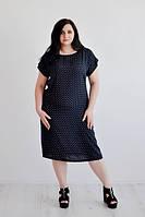 Синее женское платье-туника в мелкий квадратик, из штапеля, размеры- 50,52,54,56, от производителя