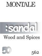 Духи 50 мл (562) версия аромата Wood and Spices Монталь