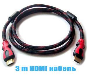 Замена HDMI видеокабеля (3 м)