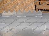 Відбійний бітер (проставки) ДОН-1500Б (РСМ-10.01.21.110 А) посилений, фото 3