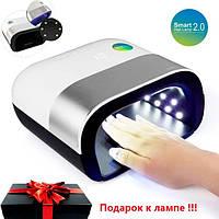LED+UV Лампа для маникюра SUN 3 48W SMART 2.0 + ПОДАРОК  Распорки